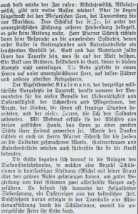 1915 07 29-1 [2]