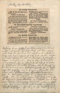 0_1_23_52_14_März_1916
