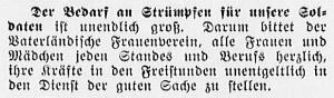 19150926_Strumpfbedarf_88