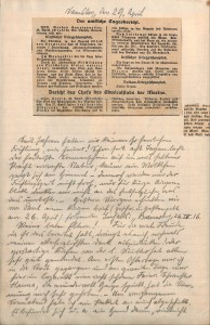 0_1_23_53_29_April_1916