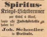 11031916 spiritusbrenner