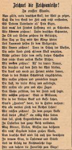 15031916reichsanleihe