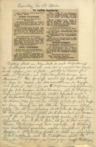 0_1_23_56_28_Oktober_1916